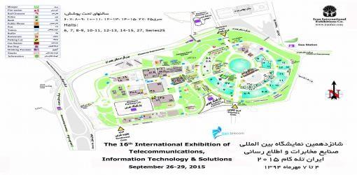 آغاز تله کام و رونمایی از جدید ترین های فناوری ایران