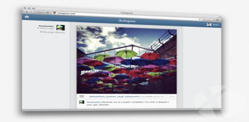 اینستاگرام ۴۰۰ میلیون کاربر فعال ماهانه دارد !