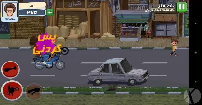 وقت تک چرخ با موتور گازیه - معرفی بازی موتوری - اوکسا