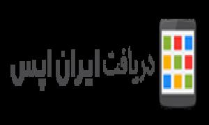 اولین اپلیکیشن پیام رسان ایرانی ، انار