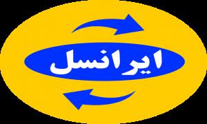 شارژ خودکار سیمکارت روشی جدید برای شارژ سیمکارت های ایرانسل