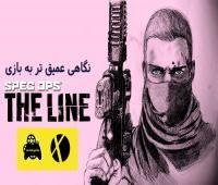نگاهی عمیق تر به بازی Spec Ops : The Line